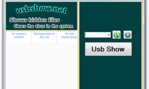 Usbshow