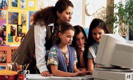 Bilişim Öğretmeni nasıl olunur