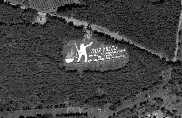 Göktürk 1 uydusu test görüntüleri