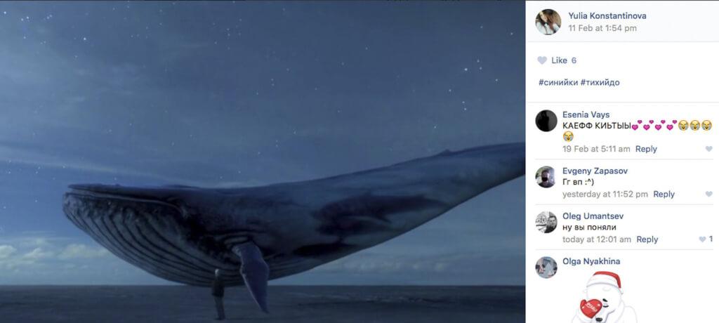İntihara Sürükleyen Oyun : Blue Whale